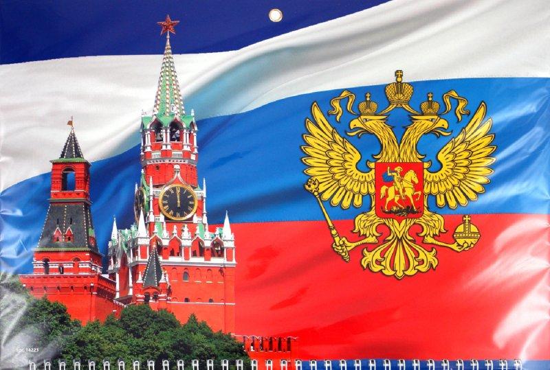 http://back2russia.net/