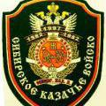 Дмитрий_Сибиряк