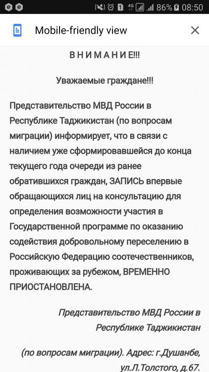 Screenshot_20170306-085010.png