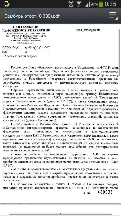 Screenshot_2017-05-21-00-35-23.png