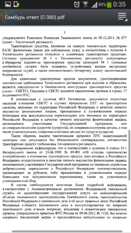 Screenshot_2017-05-21-00-35-54.png