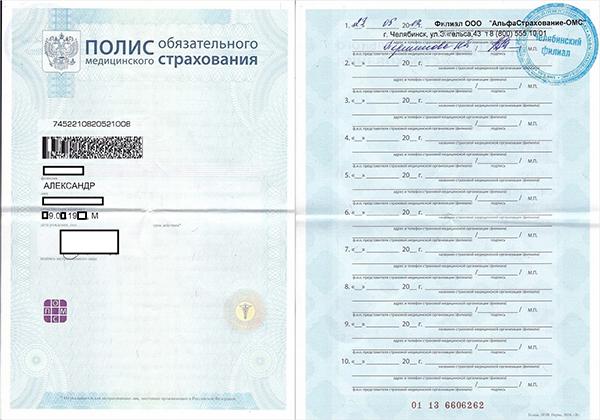 Узнать задолженность по налогам физических лиц по ИНН.