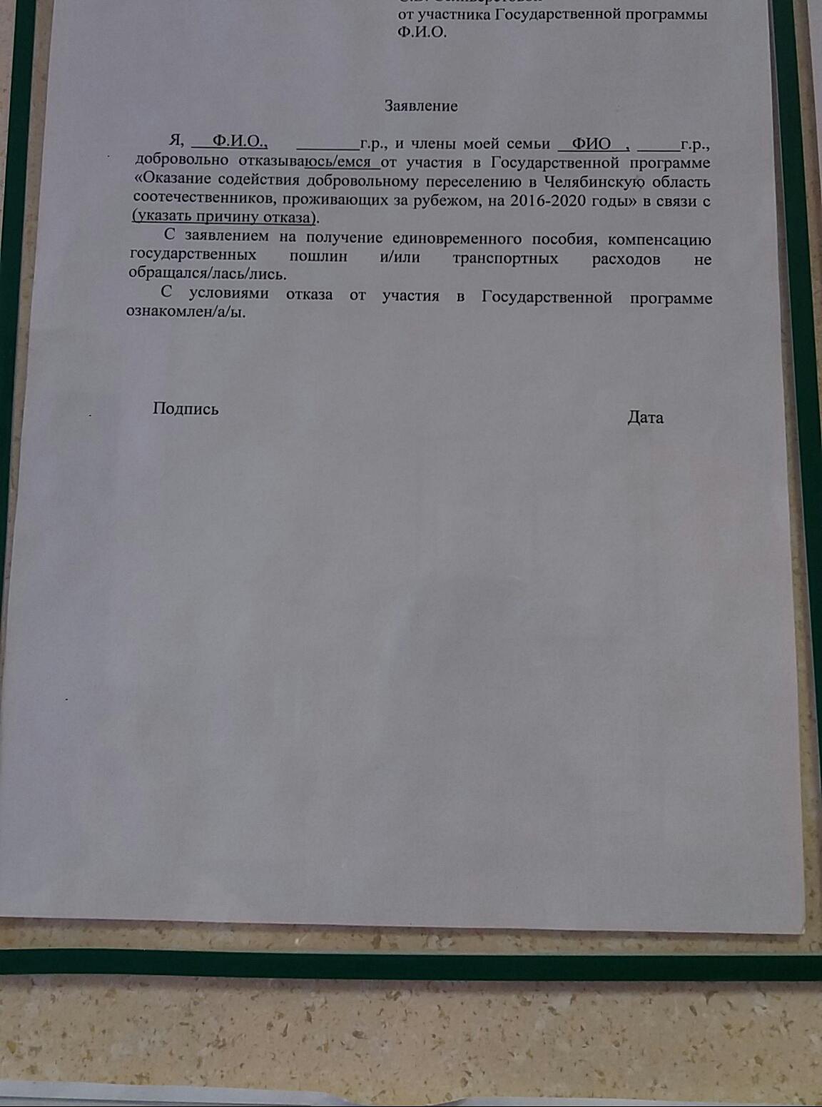 Сколько лет нужно прожить в россии чтобы получить гражданство