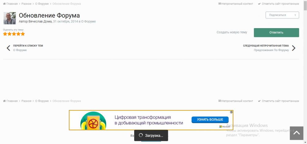 Screenshot_2.thumb.png.acc5e98a0b38189ce539795cd99e99fd.png