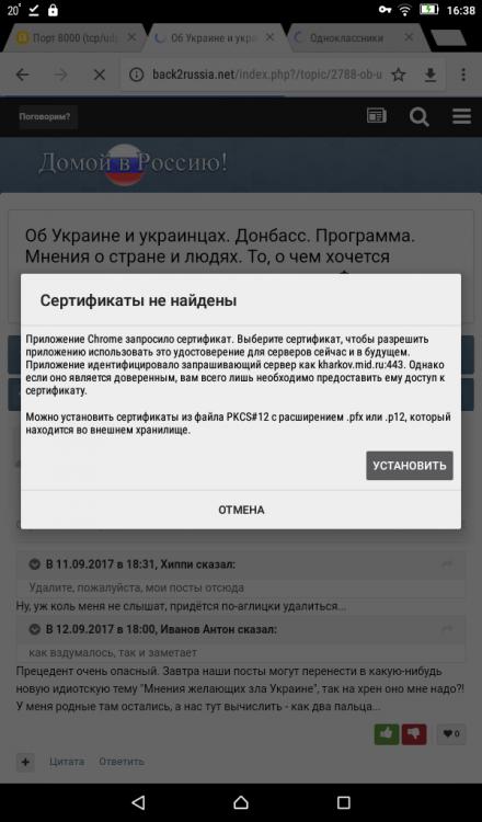 Screenshot_2017-09-16-16-39-01.png