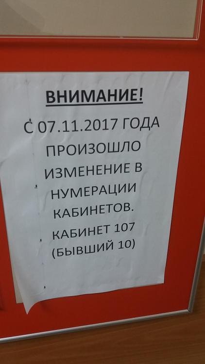 20171109_121342.jpg