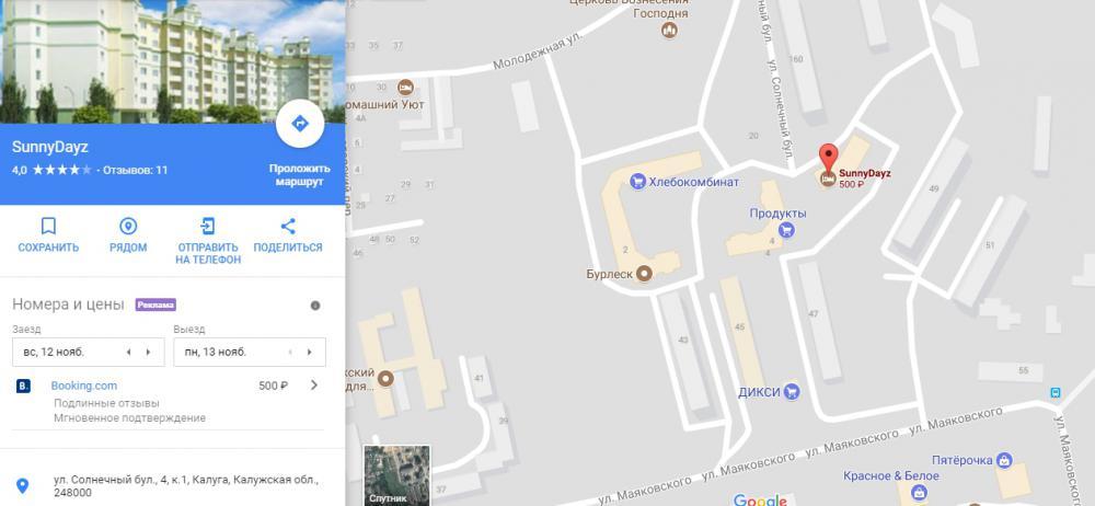 SunnyDayz– Google Карты - Opera.jpg
