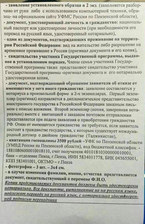 список гр.jpg