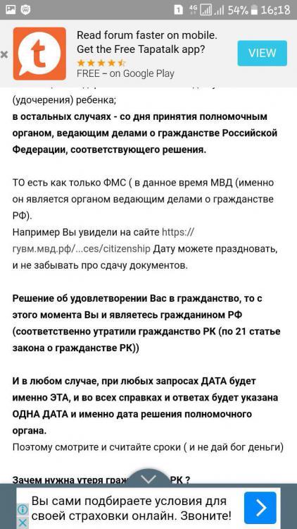 IMG-20171103-WA0009.jpg