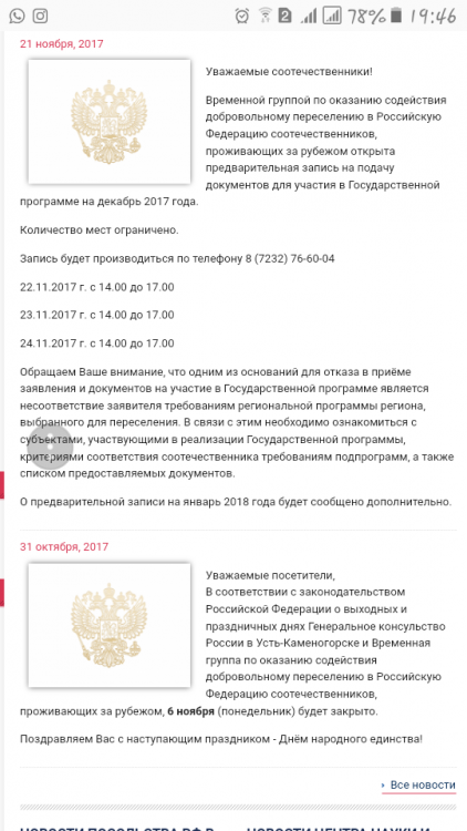Screenshot_20171121-194631.png