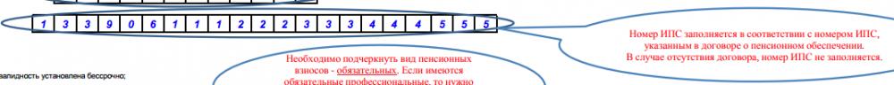 image.thumb.png.8a9e53cea026ac80bef9b736e8e09f73.png