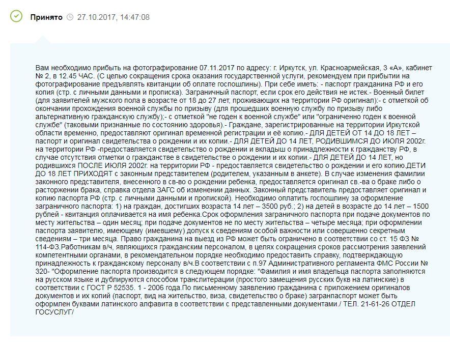 5a62f58ccfc86_5.JPG.0d1bb77d0311215399432522e24286da.JPG