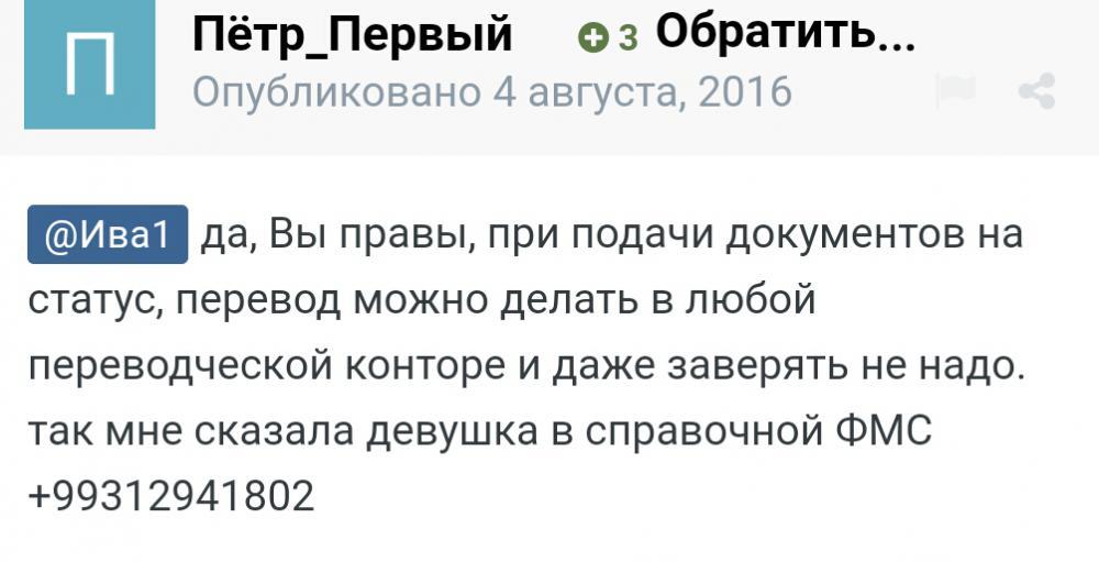 Screenshot_20180104-163310.jpg