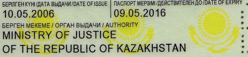 oleg_passport.jpg
