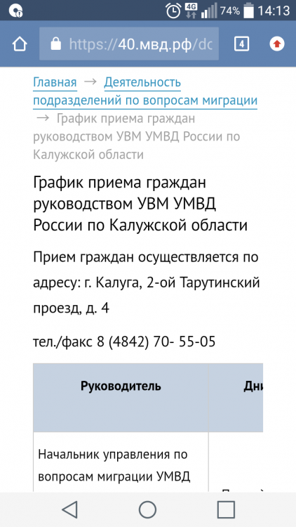Screenshot_2018-02-06-14-13-35.png