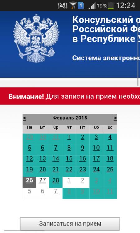Screenshot_2018-02-13-12-24-59.png