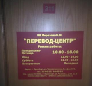 Тупкестанская 5.jpg
