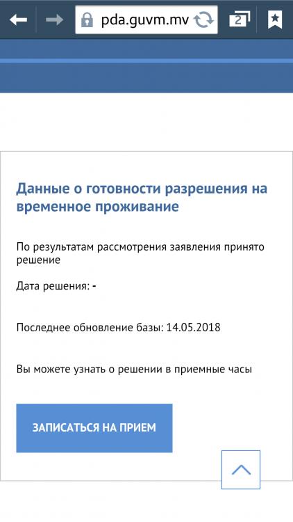 Screenshot_2018-05-15-10-40-04.png