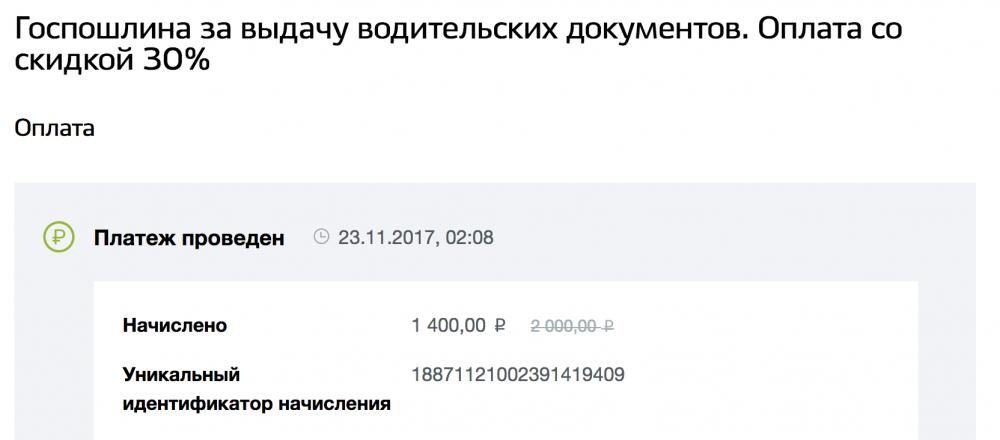Screenshot 2018-06-12 00.12.34.png