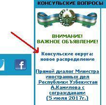 kons.jpg.1eac8889f92259b60f2849e2a3dec9d8.jpg