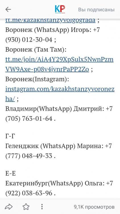 Screenshot_20190214-111647.jpg