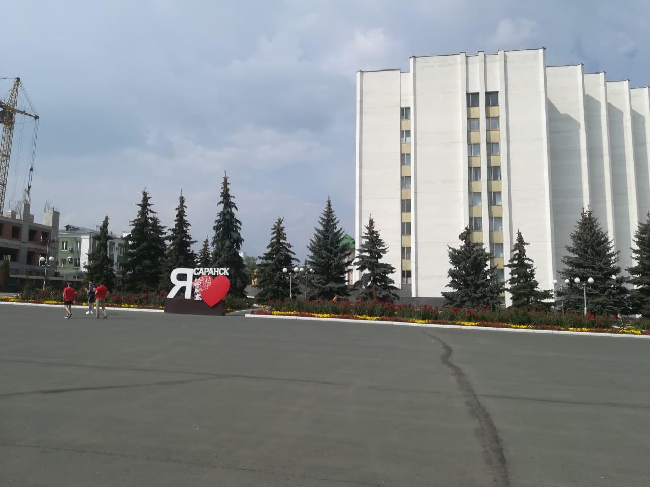 Саранск, обзор города