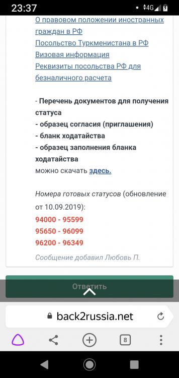 Screenshot_20190913-233720.png