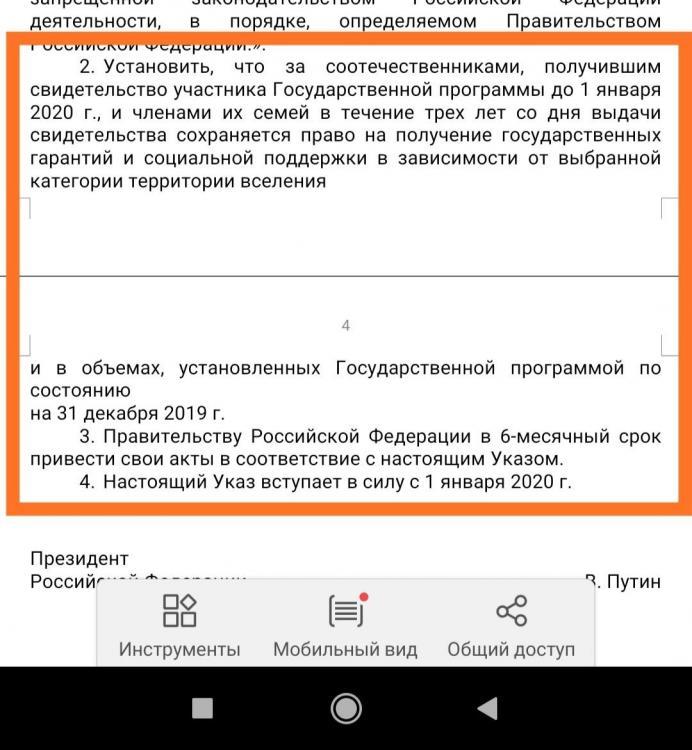 IMG_20191016_121858.jpg