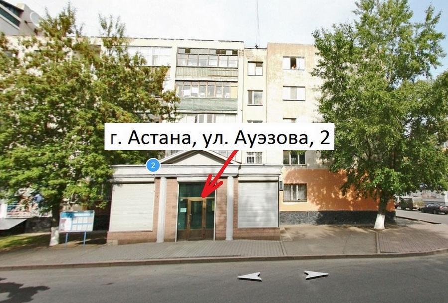 Auezova,_2.jpg