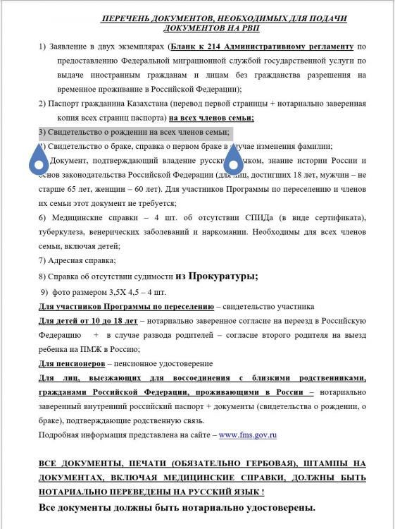 Screenshot_20191113-154339__01.jpg