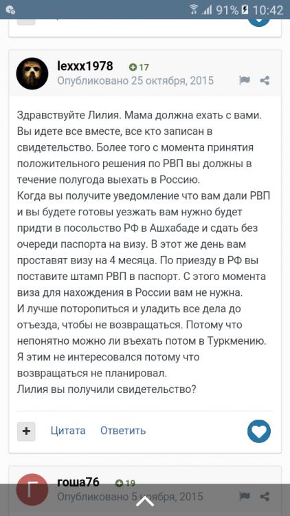 Screenshot_20191214-104211.png