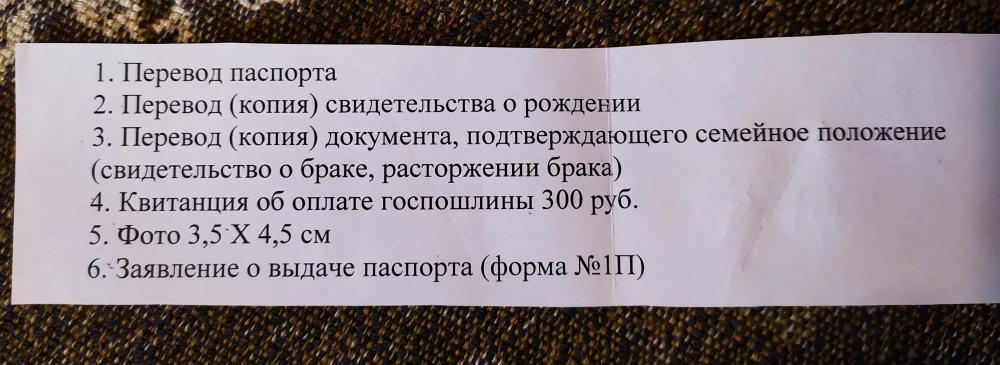 IMG_20200114_132917.jpg