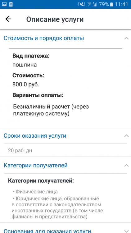 Screenshot_20200126-114106.png