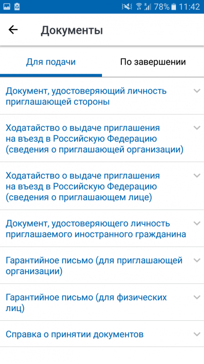 Screenshot_20200126-114216.png