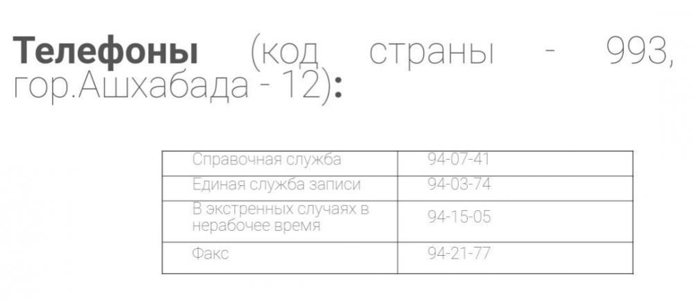 _20200120_120724.JPG