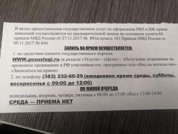 Есенина, 1 Г контакты.jpg