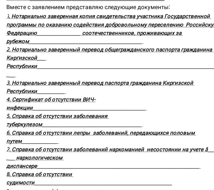 Screenshot_2020-02-19-16-10-13-1.png