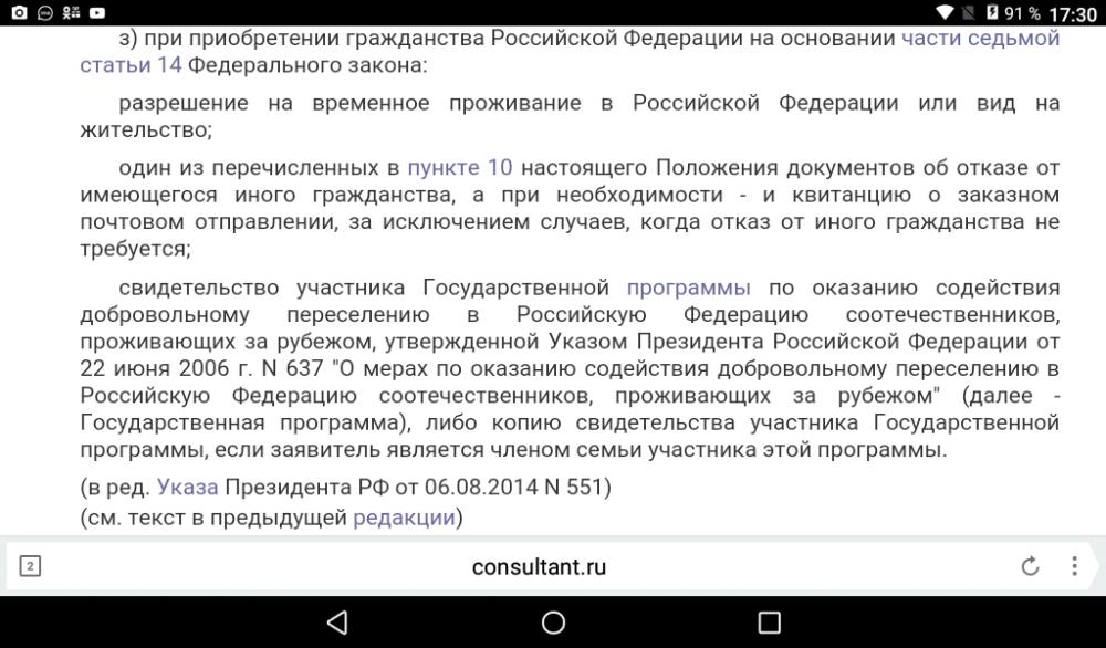 Screenshot_20200213-173024.png