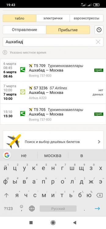 Screenshot_2020-03-07-19-43-29-628_com.yandex.browser.jpg