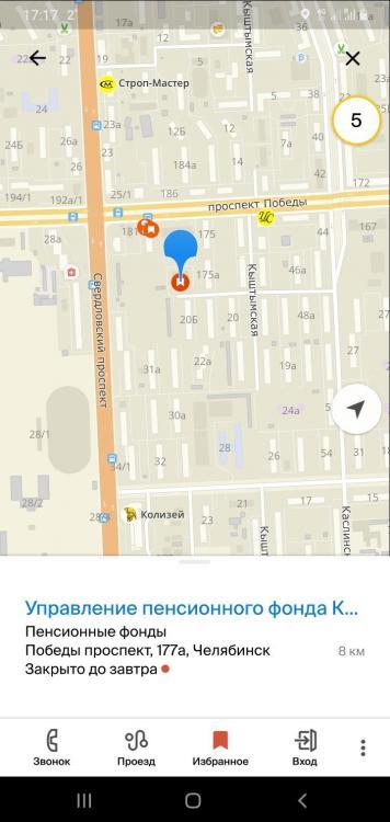 Screenshot_20200302-171708_2GIS.jpg