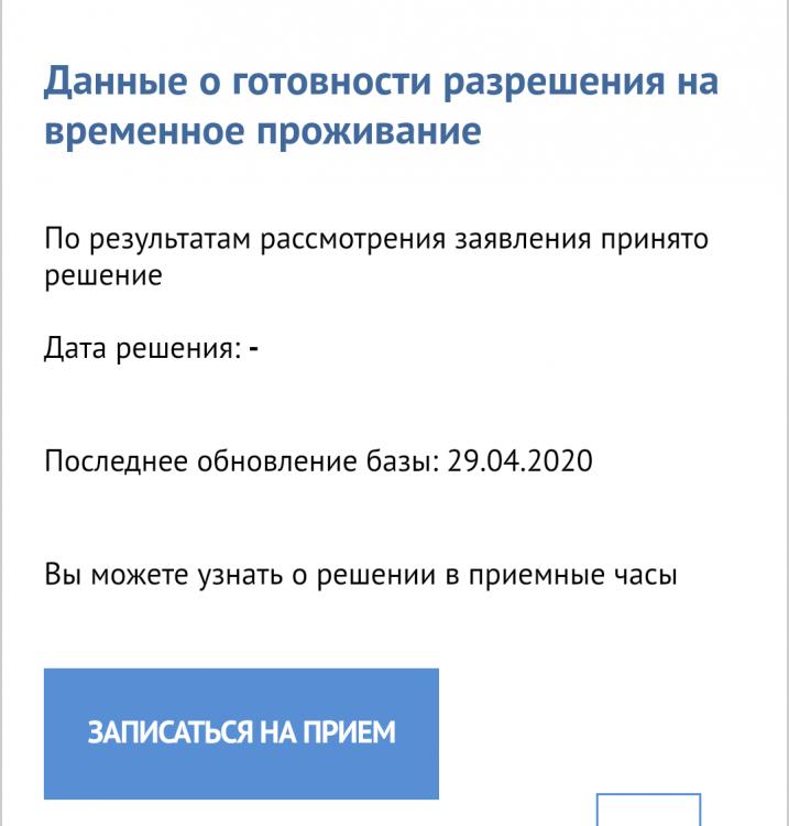 Screenshot_2020-04-29-13-52-41-1.png