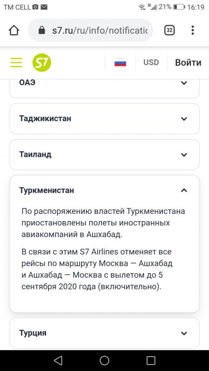 Screenshot_20200704-161909.png