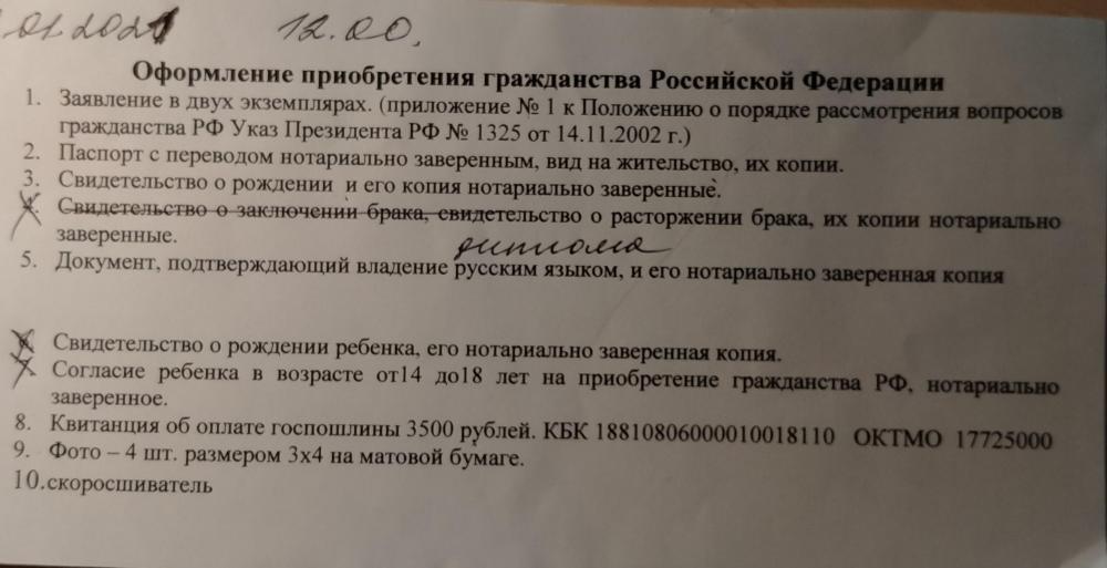 IMG_20201119_220403.jpg