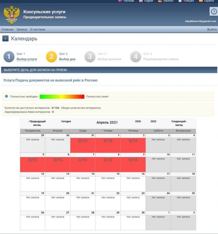 Screenshot_20210310-212957_Yandex.jpg