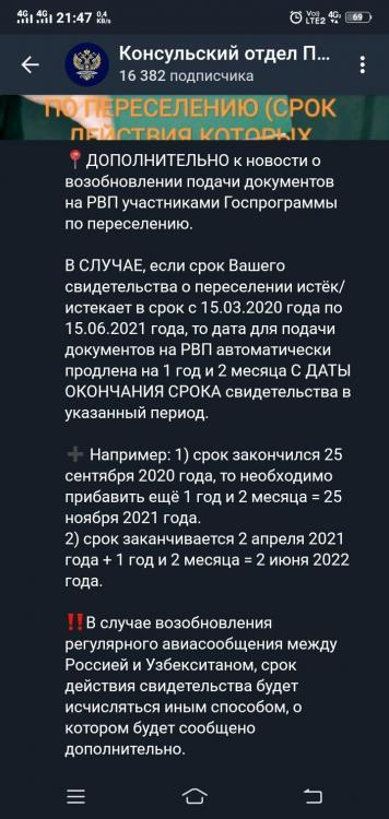 Screenshot_20210321_214704.jpg