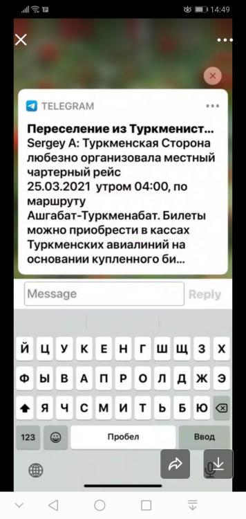 Screenshot_20210324-144921.jpg