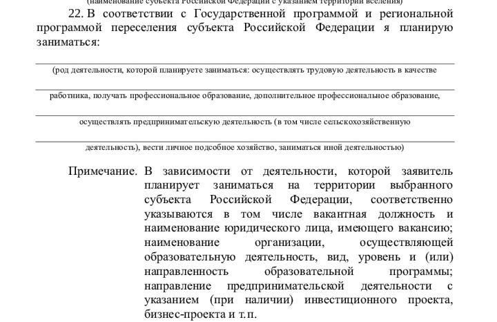 IMG_20210501_183048.jpg