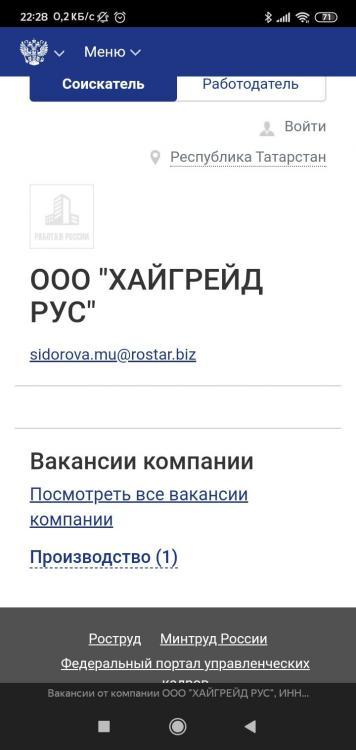 Screenshot_2021-05-01-22-28-27-049_com.yandex.browser.jpg