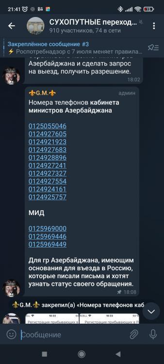 Screenshot_2021-10-09-21-41-10-771_org.telegram.messenger.jpg